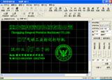 Vision Marking V2.2 for Windows 98/Me(25芯打印口版本)