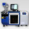 HW-DP50半导体激光打标机
